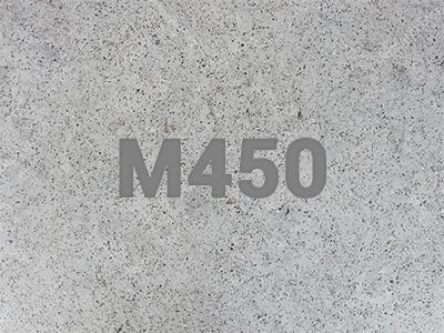 Купить бетон м450 бетон в пинске доставкой купить